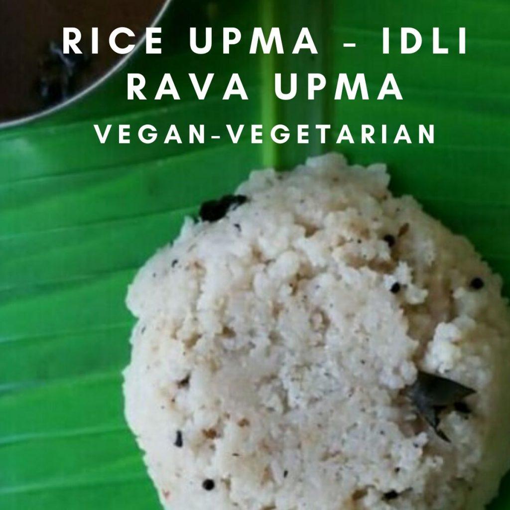 Rice upma - idli rava upma